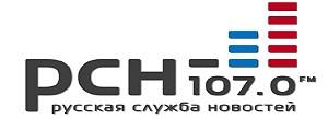 скачать программу русское радио на телефон