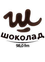 Радио романтика песни