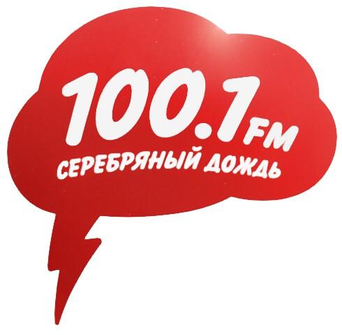 Радио Серебряный дождь Москва логотип